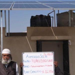 Altaf Saikh - Ahmedabad Solar