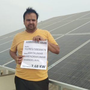 Amit khandelwal - Ahmedabad Solar