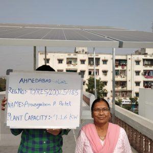 Ansuyaben - Ahmedabad Solar