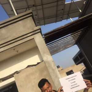 Ashok Gohel - Ahmedabad Solar