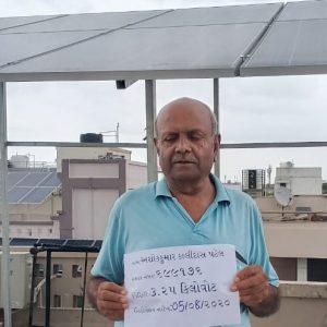 Ashok Patel - Ahmedabad Solar