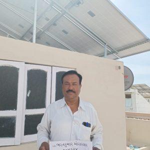 Bharat Morarsa - Ahmedabad Solar