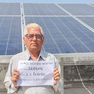 Bhatt Shantilal - Ahmedabad Solar