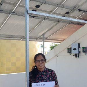 Bhavna Shah - Ahmedabad Solar