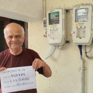 Devendra Dave - Ahmedabad Solar