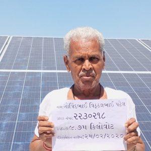 Govind Patel - Ahmedabad Solar