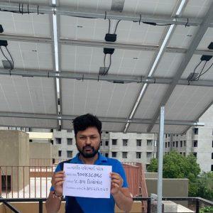 Hardik Patel - Ahmedabad Solar