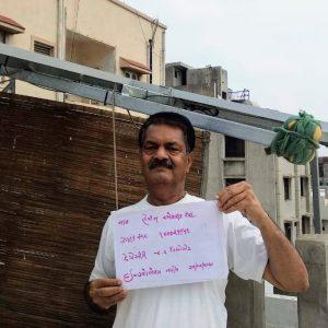 Hemant Shah - Ahmedabad Solar