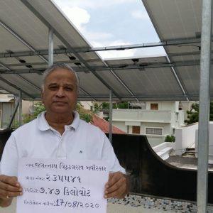 Jagannath Baviskar - Ahmedabad Solar