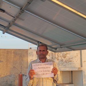Jeram Patel - Ahmedabad Solar