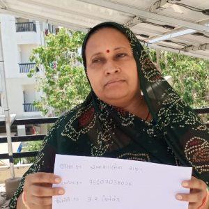 Ashaben Rana - Ahmedabad Solar