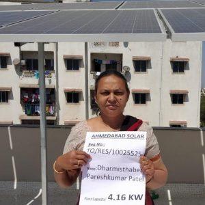 dharmistaben - Ahmedabad Solar