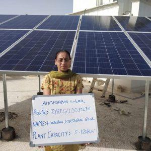 harsha shah - Ahmedabad Solar