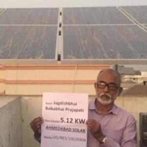 jagdish prajapati - Ahmedabad Solar